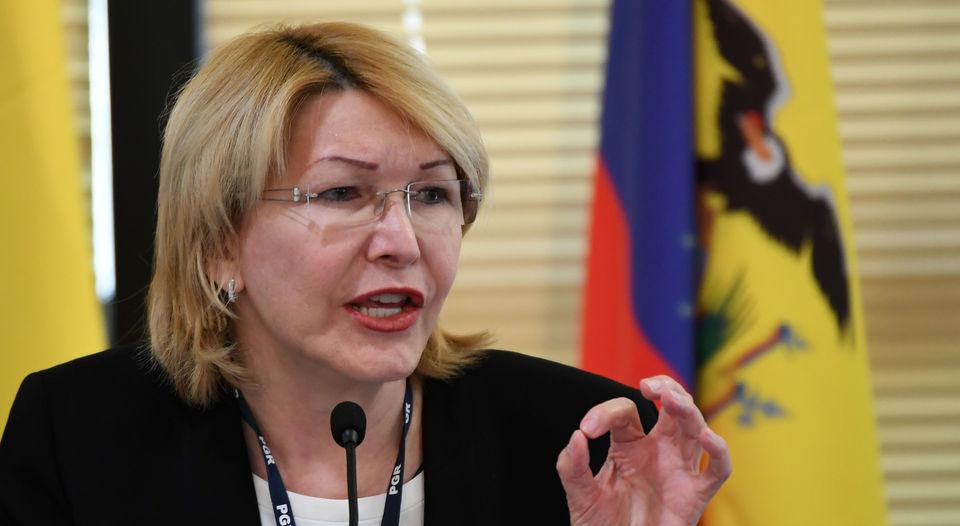 "Exfiscal Ortega denuncia ""amenazas"" y responsabiliza a gobierno venezolano"