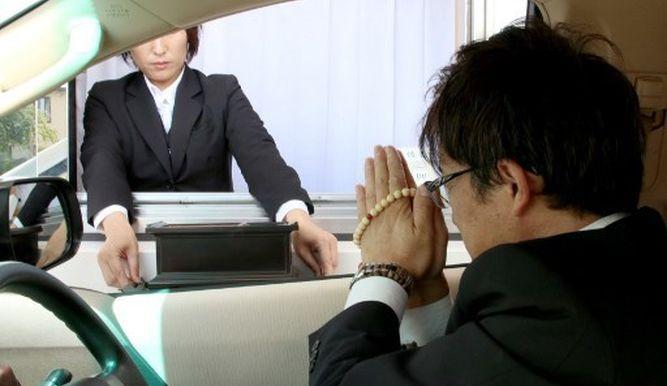 En Japón se puede asistir a un funeral sin salir de su coche