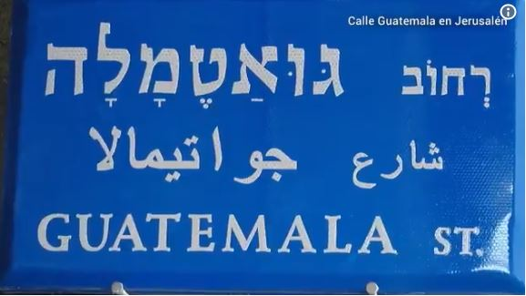 Israel Guatemala EU Emisoras Unidas
