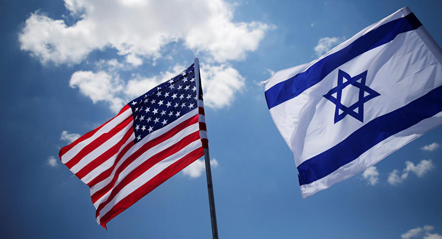EEUU e Israel, siete décadas de alianza estratégica