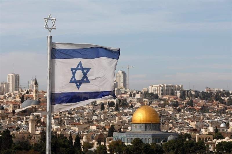 Israel sobre Jerusalén
