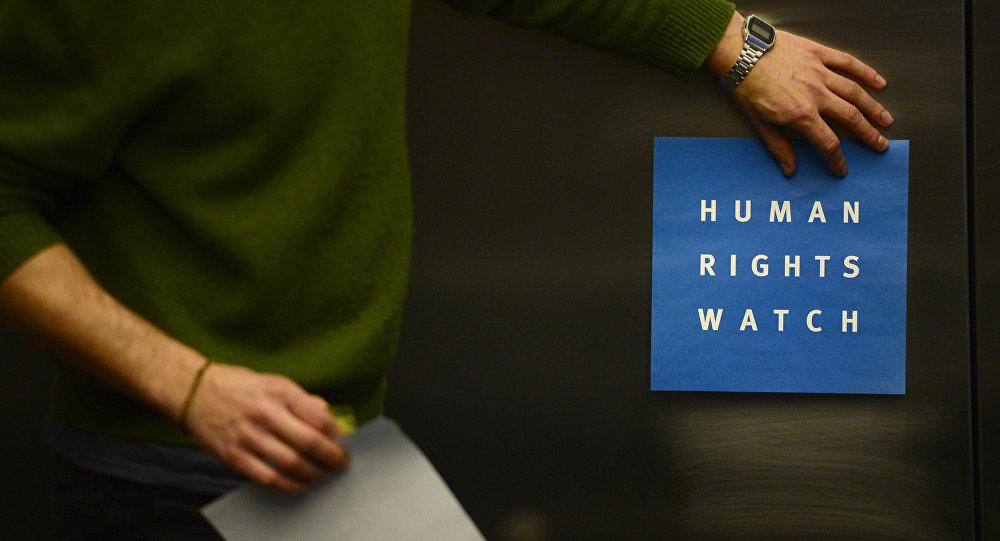 Human Rights Watch EU Emisoras Unidas Guatemala