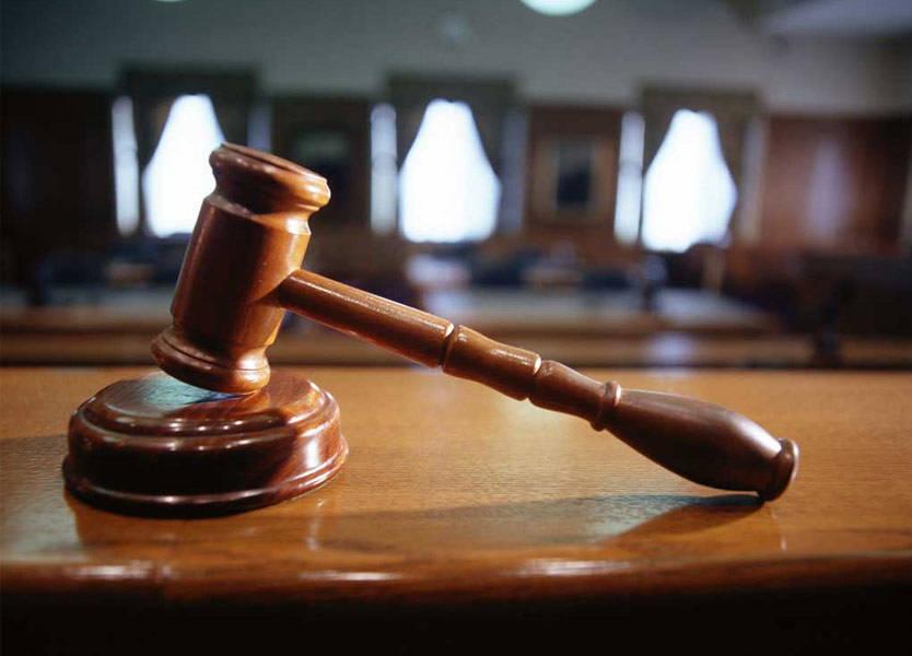 Instituto de Magistrados de la Corte de Apelaciones