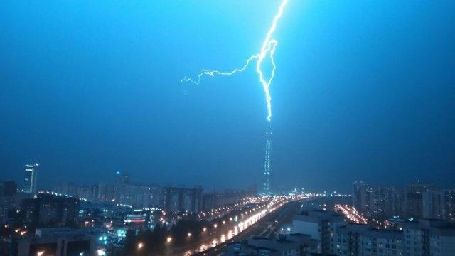Video Viral rayo Lajta Tsentr San Petesburgo Rusia Emisoras Unidas