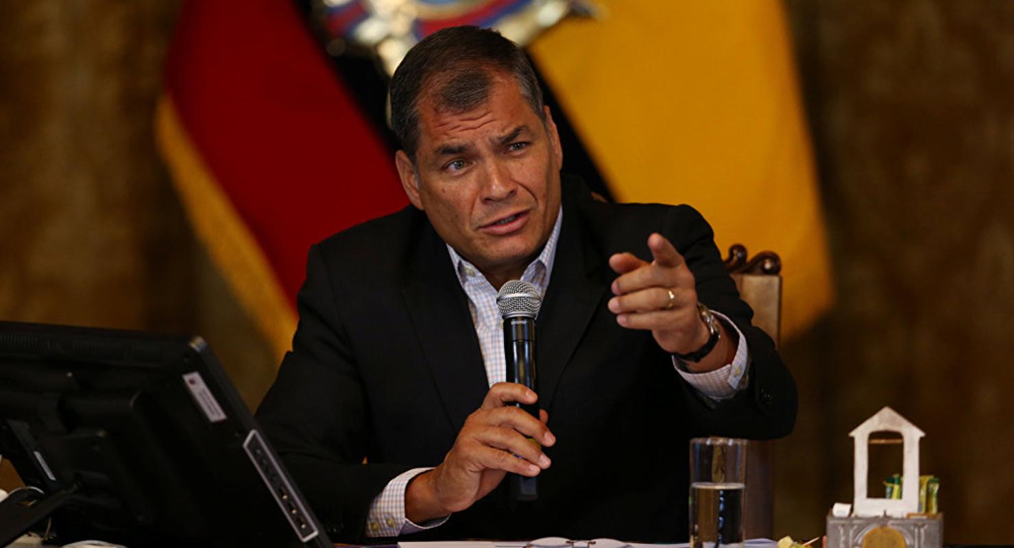 Justicia de Ecuador