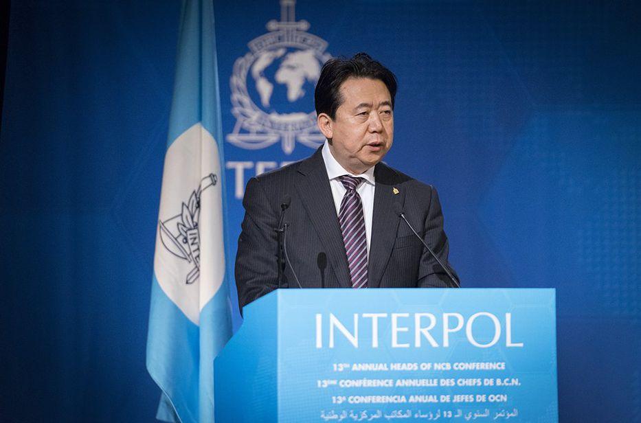 Francia investiga desaparición del presidente chino de Interpol