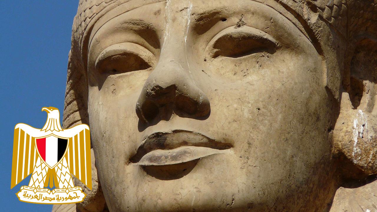 Pasaporte Egipto Francia Faraón Rammses II
