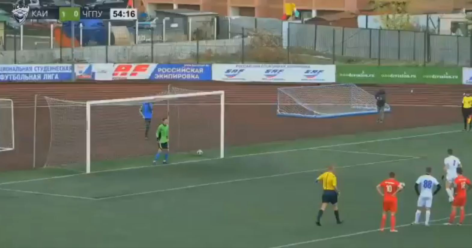 Fútbol Viral Rusia video penal