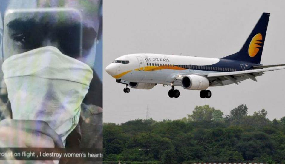 terrorista pasajero avión indio