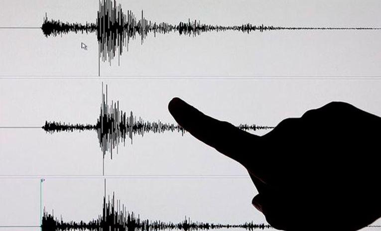 El sismo se registró a las 18.49 hora local de este jueves a 3 kilómetros al suroeste del Puerto de Acajutla en el departamento de Sonsonate