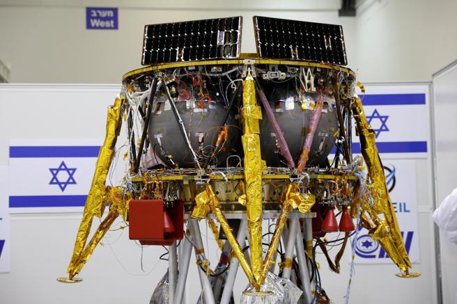 Primer vehículo espacial israelí