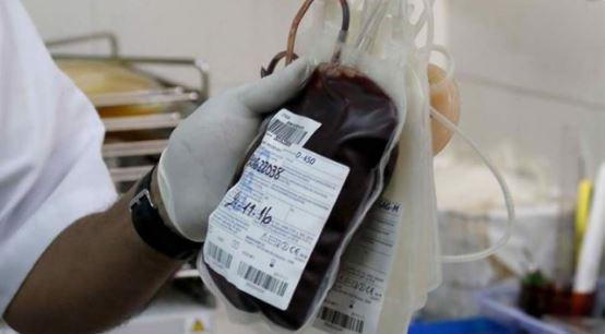 Lotes de plasma chino supuestamente infectados de VIH dan negativo en pruebas