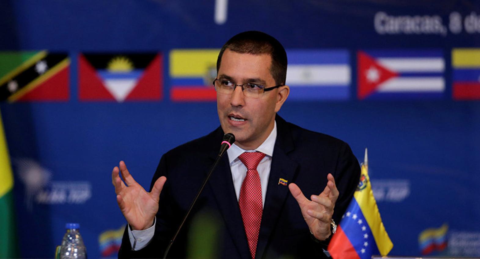 EEUU impone sanciones contra el canciller de Venezuela Jorge Arreaza