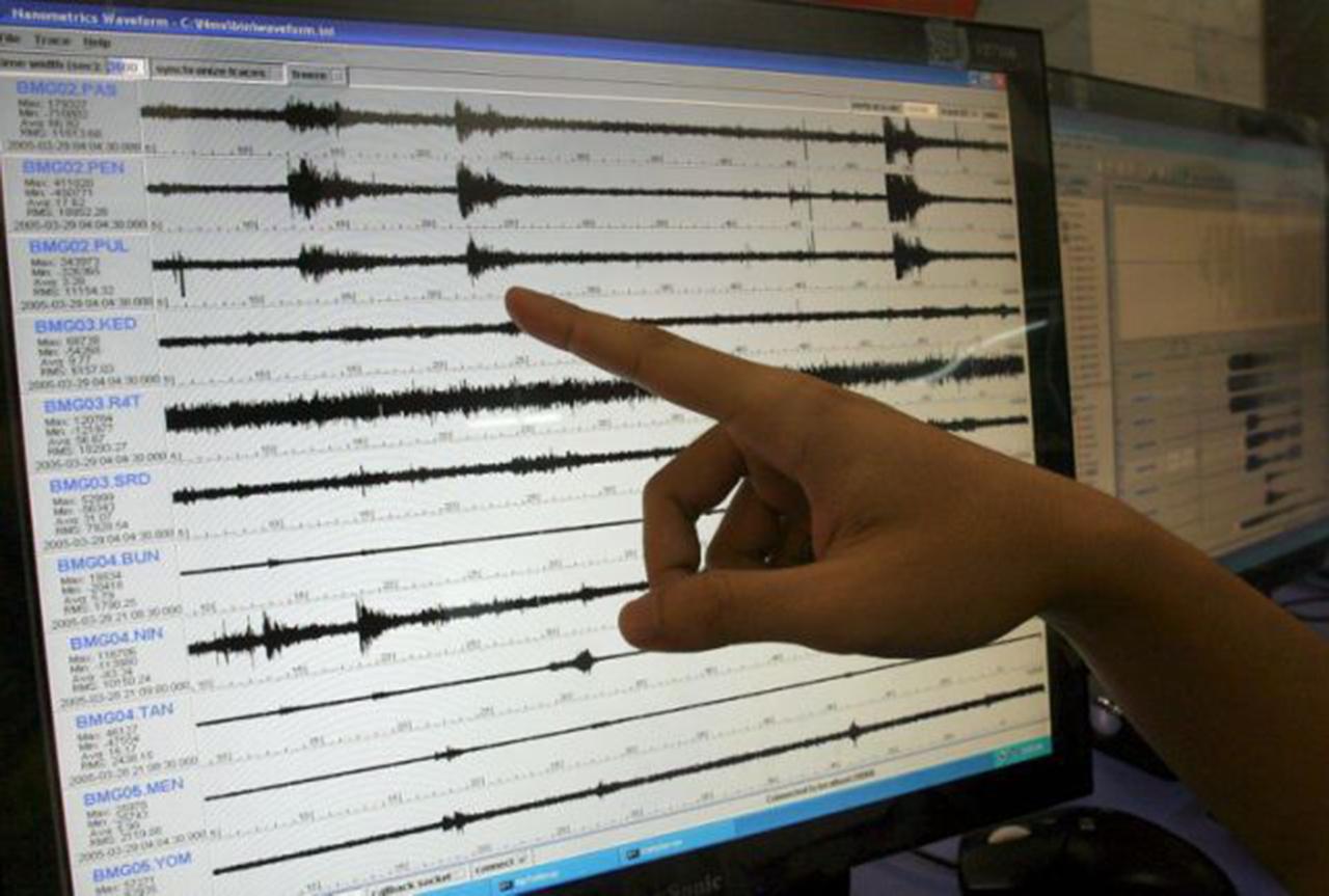 Expertos atribuyen enjambre sísmico de las últimas horas a la falla de Quito