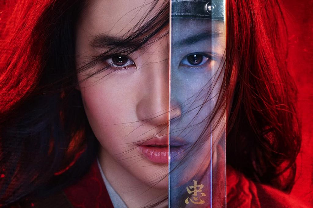 Estreno Mulan