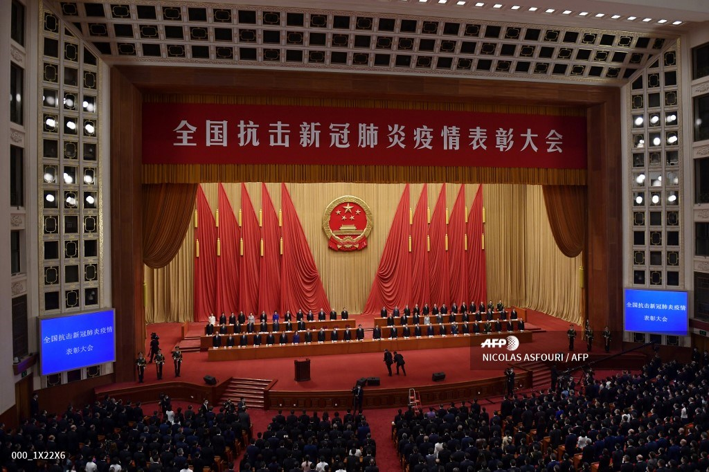 Ceremonia del Partido Comunista de China