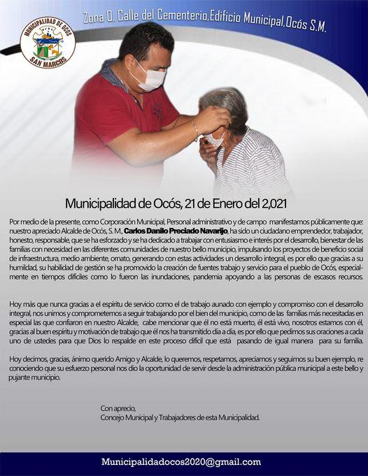 comunicado de municipalidad de Ocós tras captura de alcalde Carlos Preciado Navarijo