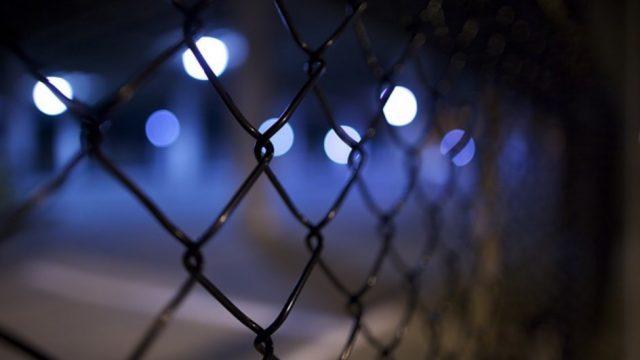 Prisión, cárcel