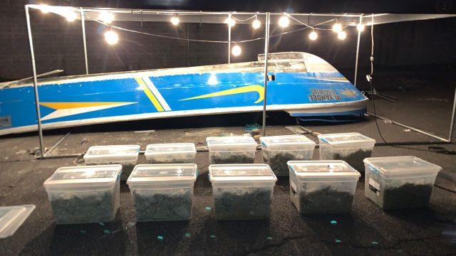 Localizan cargamento de cocaína en lancha interceptada en el Pacífico